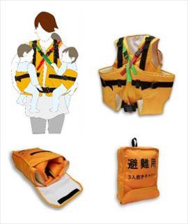 日本エイテックス「避難用3人抱きキャリー」商品画像