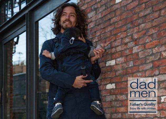 男性用育児ブランド「dadmen(ダッドメン)」のアイテム画像1