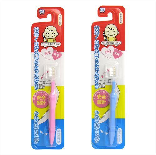 「曲がる歯ブラシbaby(2本セット/ピンク&ブルー)0~3歳用」