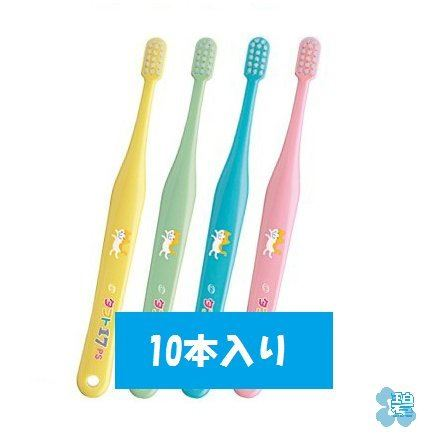 OC「【歯科用】タフト17 M 10本 ミディアム 4色アソート」